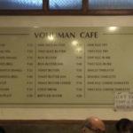 The Vohuman Menu
