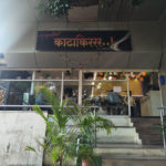 Katakirr Misal, Pune