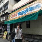 Ramnath Kolhapuri Misal, Pune