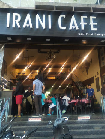 The Irani Cafe Kalyani Nagar Entrance